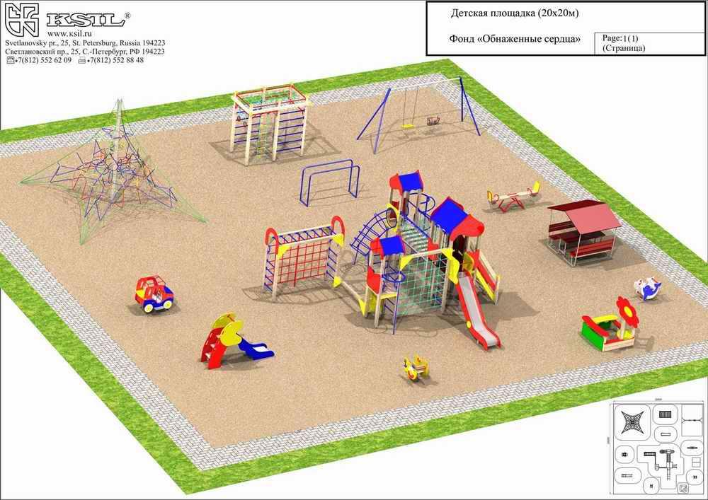Детские площадки в детском саду схемы